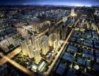 盛润锦绣城 老城区核心位置 小面积 低总价