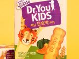 韩国进口休闲零食品批发饼干曲奇好丽友儿童