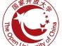 北京市苏州街文知远程网络教育 专升本 高起专培训