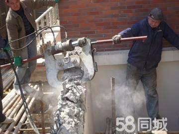 陵县专业切割 陵县专业墙体楼板拆除改造/拆墙切割施工