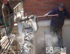 保定混凝土墙拆除 楼板拆除 地面地砖拆除 清运垃圾