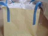 品牌好的集装袋批发集装袋尺寸
