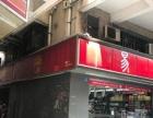 急转2福田区下沙尾西村255栋超市便利店门面转让