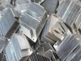 闸北老北站铝材回收老北站铝块回收