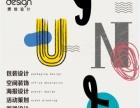 专业设计包装画册、logo、VI象形、包装、网站等