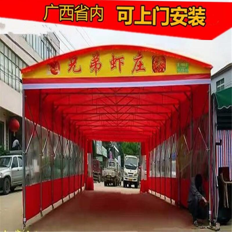 广西推拉伸缩蓬活动遮阳棚停车棚帆布雨棚移动式雨棚大排档雨棚