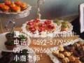 法式酥类烘焙拿破仑酥、蝴蝶酥、加盟 蛋糕店
