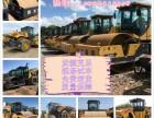 山东二手26吨压路机出售