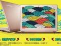 超薄笔记本小新Air13,联想新款首发上市,大品牌有保证