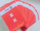 荆门宣传活动平面设计制作印刷