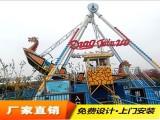 海盗船游乐设备,海盗船游乐厂家,户外游乐设施