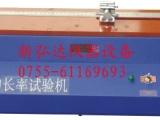 江苏供应 伸长率测试仪;铜线延伸率测试机;延伸率测试仪