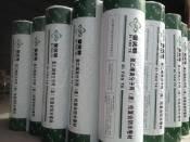陕西高分子金属耐根穿刺防水卷材——山东防水卷材知名厂商