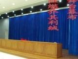 供应北京金丝绒舞台幕布(阻燃)