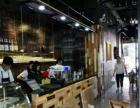 西乡咖啡厅转让或寻求合作