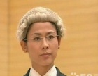 【东方大律师】房产、合同、婚姻、债务纠纷,资深律师