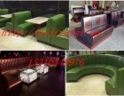 北京酒店餐饮卡座沙发定制,歌厅咖啡厅休闲沙发定做厂家
