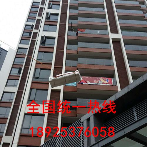 南宁高效吊装修材料公司,大同搬屋有口皆碑