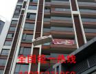 南宁高楼吊沙发推荐大同阳高县搬屋公司,行业领先