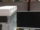 双屿黄龙一二三期电脑维修上门服务,新机组装系统安装