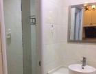 御溪国际 高端公寓 品质生活 温馨一房 家电齐全 拎包入住