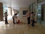 重庆九龙坡白市驿家庭保洁