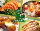 人体寿司 花样寿司 寿司店加盟