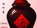 竹叶青散酒女儿红散装酒全国批发招代理