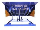 液压式卸货平台电动升降平台调节板轻松卸货装车平台固定平台厂家
