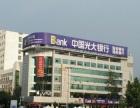 省运公司闲置房屋公开对外招租 写字楼 1600平米