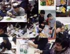 国家运动营养师培训