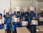 新疆国学加盟