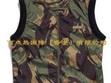 军装 迷彩 罗纹袖 防水 保暖 加热 可充电  12V 电热背心