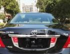 丰田皇冠2012款 皇冠 2.5 自动 Royal Saloon