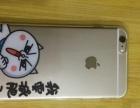 iPhone6splus 韩版