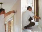 专业承接厨房装修 卫生间装修 墙面翻新 家庭装修