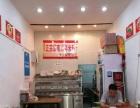 培华学院附近盈利小吃店转让