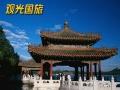 蚌埠-北京深度4天3晚游天安门 八达岭长城 故宫跟团游