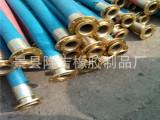 现货直销大口径胶管 法兰式大口径高压胶管