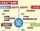 中国平安保险公司