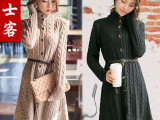 凡士客 秋冬新款韩版加厚长袖长款针织女装开衫高领连衣裙652