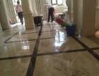 八角保洁公司 石景山北京附近开荒保洁 鲁谷大厦地毯清洗