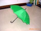 雨伞厂家直销16K直杆伞 16K双层雨伞 双层星形伞 可定做加印