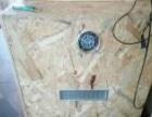 9成新爬虫箱 陆龟蜥蜴爬虫饲养箱