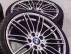 年底各车型升级原装轮毂改装锻造拆车件外观保养了