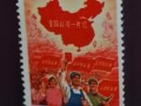 藍軍郵黃軍郵紫軍郵紅軍郵有什么區別 郵票回收