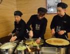 餐饮项目 餐饮加盟 餐饮技术创业者好项目壹早壹碗豆腐脑加盟