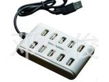 供应USB2.0/3.0 HUB 集线器/USB双排插十口HUB