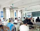 广西大学附近有焊工培训班吗