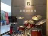 鼓班音樂-龍泉驛區專業兒童樂器教育
